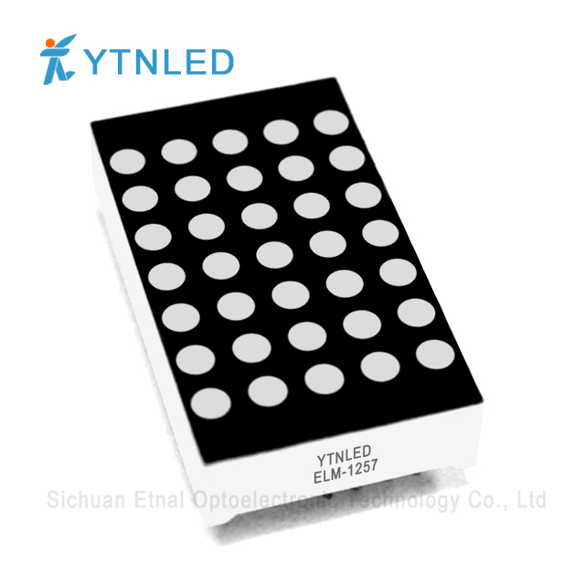 1.2inch 3mm 5X7 Dot Matrix led display Common Cathode Anode R