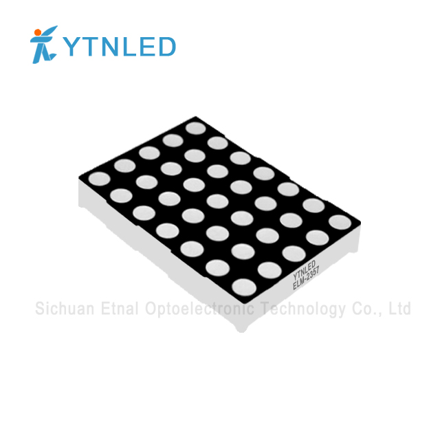 2.3inch 5mm 5X7 Dot Matrix led display Common Cathode Anode R